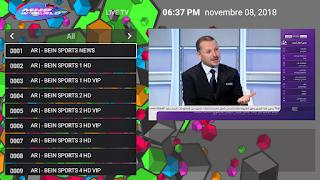 تطبيق My World Tv مع عشر اكواد تفعيل صالحة