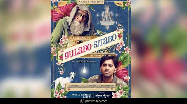 Gulabo Sitabo Movie Release on 12 June On Amazon Prime Video - How TO Download Movie in free