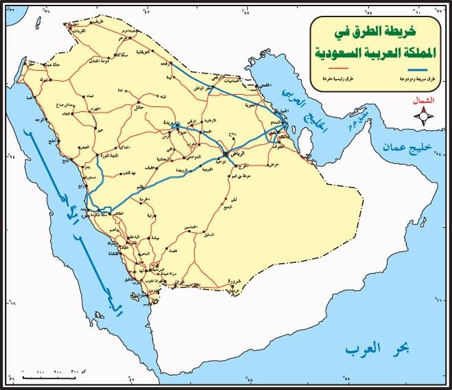 مشروع سعودي لـ عزل قطر 15