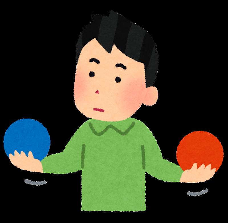 ボールを比較している人のイラスト男性 かわいいフリー素材集
