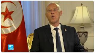قيس سعيّد: تونس نُهبت من الداخل و كلما زادت النصوص كلما ازدادت اللصوص