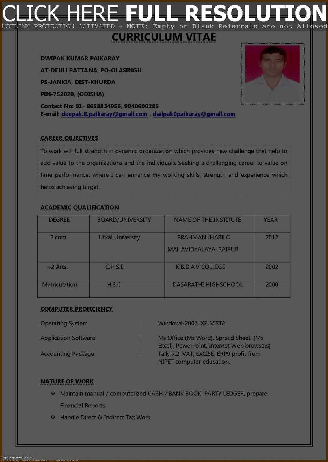 biodata sample form 2019 biodata sample for job biodata sample pdf biodata sample for students 2020 biodata sample format biodata sample for marriage 2020 biodata sample bd biodata sample word