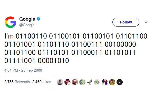 गूगल-tweetq