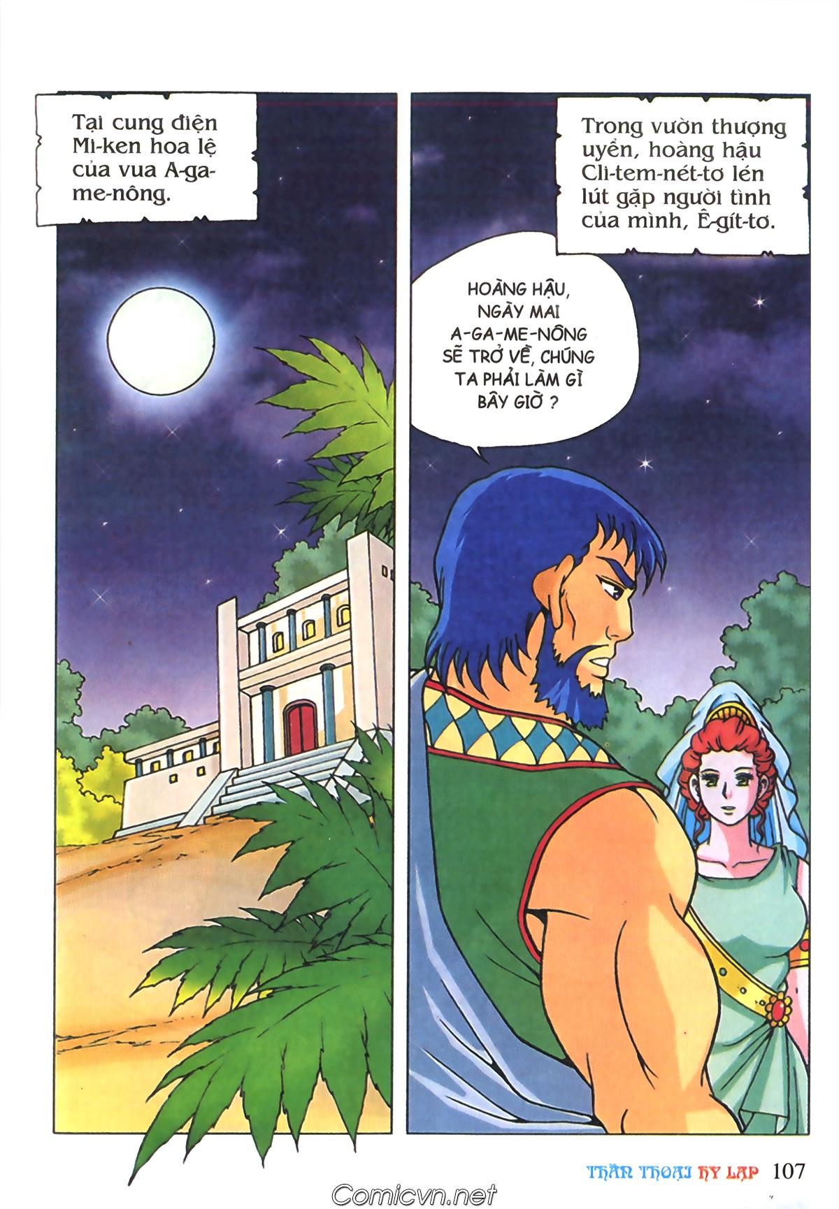 Thần Thoại Hy Lạp Màu - Chapter 70: Nàng Ê lếch tơ - Pic 2