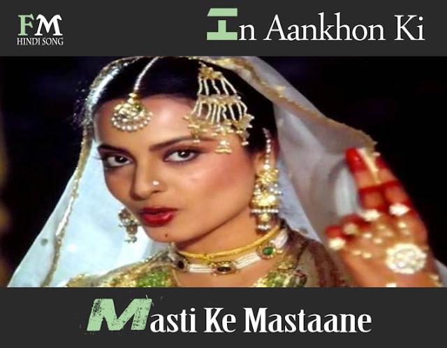 In-Aankhon-Ki-Masti-Ke-Mastaane-Umra-Jaan-(1981)