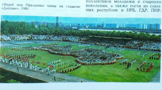 "Общий вид Праздника танца на стадионе ""Даугава"" в 1980 году"