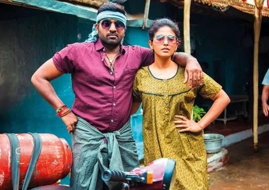 sindhubaadh-telugu-full-movie-hd-1080p-download