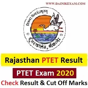 Rajasthan PTET Result 2020 Download Name Wise, Rajasthan PTET Result 2020 @www.ptetdcb2020.com Download D.C.B PTET Exam CutOff, Scorecard, ajasthan PTET Result 2020 Date ptetdcb2020.com Pre B.Ed Paper Cut Off Official Website, DainikExam com
