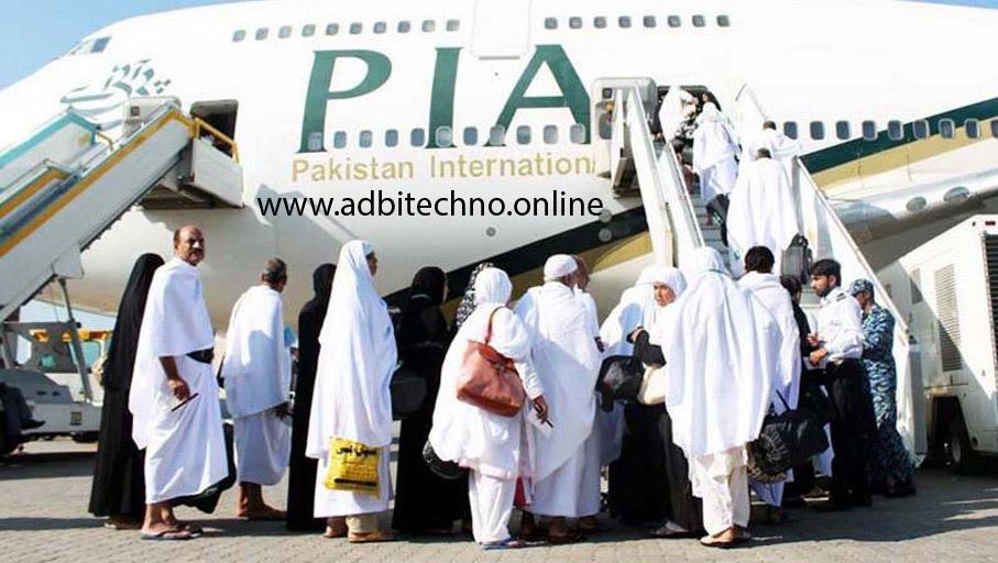 saudi arabia,saudi,saudi arabia (country),pilgrims,pilgrim activities in saudi arabia,arabia,hajj saudi arabia,pilgrim,saudi arabia stampede,saudi arabia welcoming hajj pilgrims,hajj saudi arabia stampede,pilgrimage,islam,hajj pilgrims at madina airport,saudi arab,hajj pilgrims at jeddah airport,mecca,hajj pilgrims,allow pilgrims to perform hajj,muslim pilgrims screening,saudi security man,saudi security,old pilgrim,Saudi Arabia,PIA flight to pakistan,pligrims return to pakistan, pilgrims,pilgrimage flight,Umrah ,Prince Mohammad bin Abdul Aziz,Medina,saudi Arabia,Muharram al-Haram;