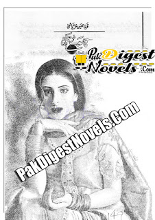 Chote Amal Afsana By Qurat Ul Ain Khurram Hashmi