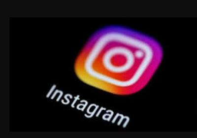 Cara membuat Cover Untuk Story Highlight di Instagram