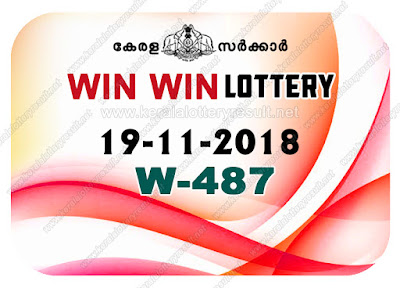 KeralaLotteryResult.net, kerala lottery, keralalotteryresult, kerala lottery result, kerala lottery kl result, yesterday lottery results, lotteries results, keralalotteries, , kerala lottery result live, kerala lottery today, kerala lottery result today, kerala lottery results today, today kerala lottery result, win win lottery results, kerala lottery result today win win, win win lottery result, kerala lottery result win win today, kerala lottery win win today result, win win kerala lottery result, live win win lottery W-487, kerala lottery result 19.11.2018 win win W 487 19 november 2018 result, 19 11 2018, kerala lottery result 19-11-2018, win win lottery W 487 results 19-11-2018, 19/11/2018 kerala lottery today result win win, 19/11/2018 win win lottery W-487, win win 19.11.2018, 19.11.2018 lottery results, kerala lottery result October 19 2018, kerala lottery results 19th November 2018, 19.11.2018 week W-487 lottery result, 19.11.2018 win win W-487 Lottery Result, 19-11-2018 kerala lottery results, 19-11-2018 kerala state lottery result, 19-11-2018 W-487, Kerala win win Lottery Result 19/11/2018