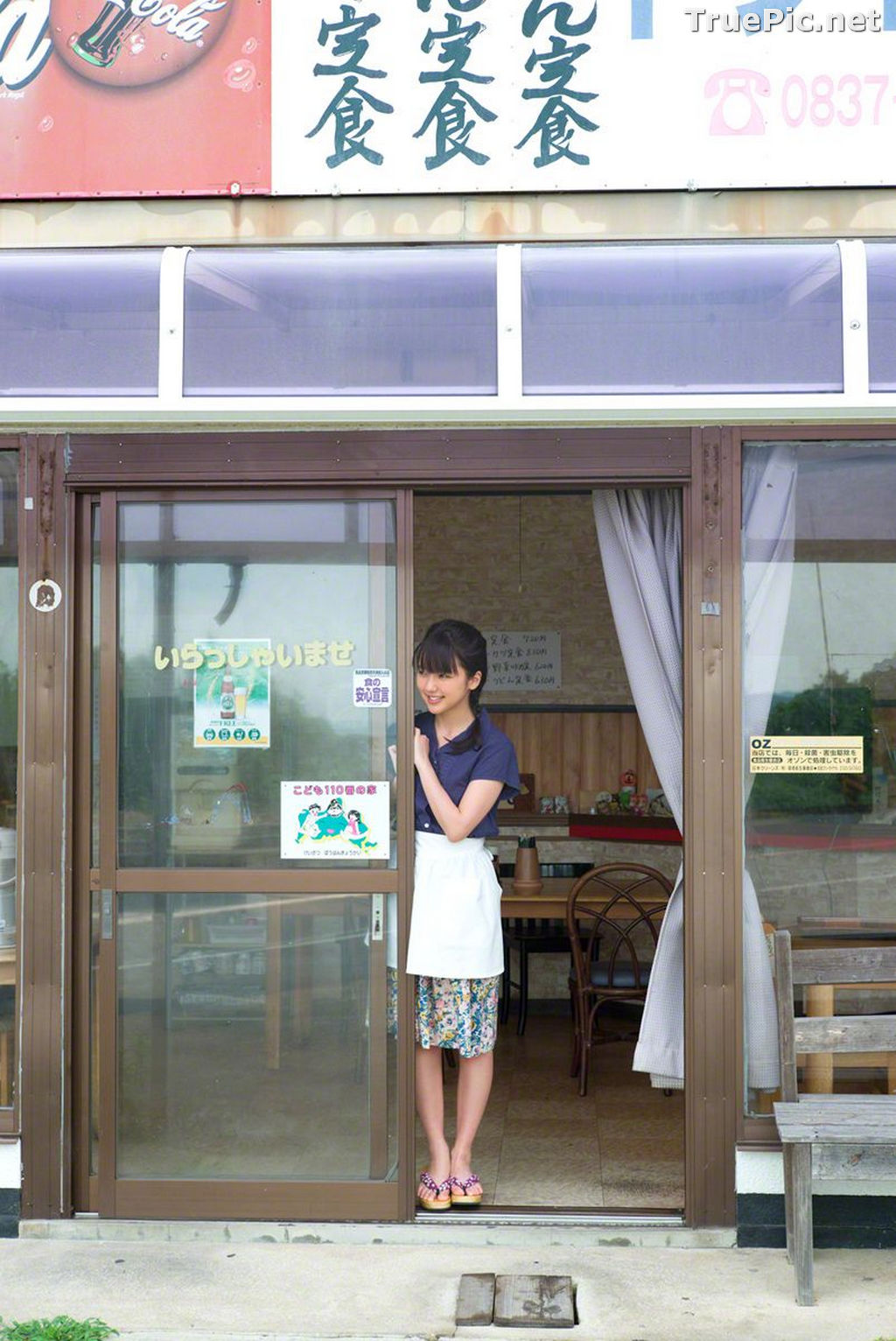 Image Wanibooks No.130 - Japanese Idol Singer and Actress - Erina Mano - TruePic.net - Picture-8