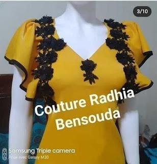 جديد قنادر الدار والمناسباrobes maison