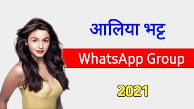 Alia Bhatt Whatsapp Group Link:, Alia Bhatt Whatsapp Group