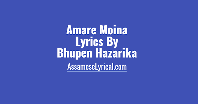 Amare Moina Lyrics