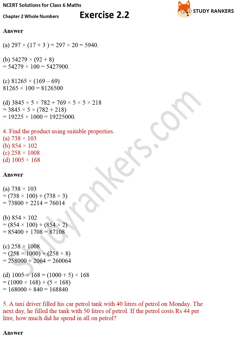NCERT Solutions for Class 6 Maths Chapter 2 Whole Numbers Exercise 2.2 Part 2