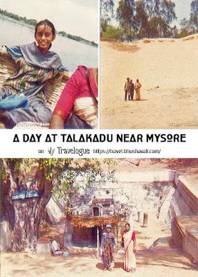 Thalakkadu Talkad Talakadu Mysore Temples Pinterest
