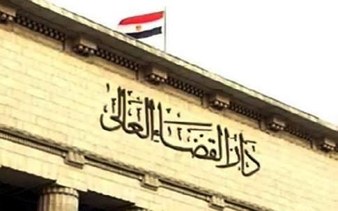 القضاء العالى صرف ضعف الأجر للموظفين بصرف بدل يوم السبت باثر رجعى ثلاث سنوات