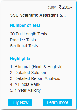 SSC Scientific Assistant Previous Year Question Papers