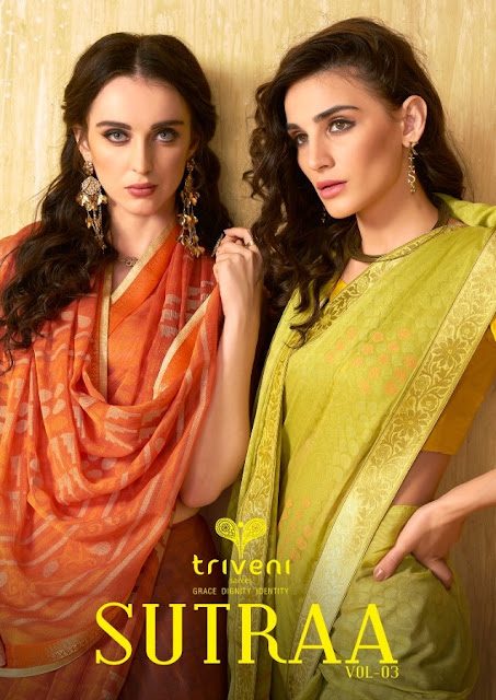 Triveni Sutraa Vol 3 Fancy Saree Catalog in Wholesale