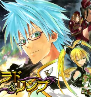 Rad and Rinpu Manga