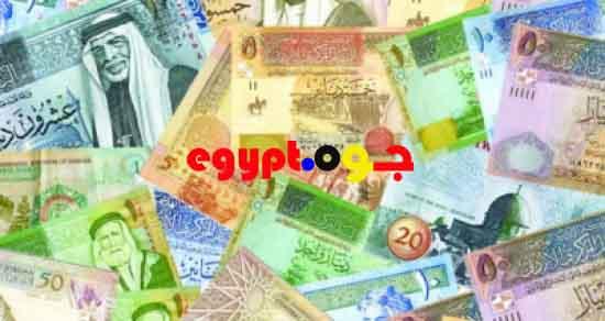سعر الدينار الاردنى فى مصر اليوم - تحديث لحظه بلحظه
