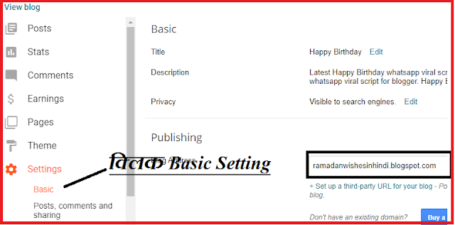 How to Submit Blogger Website in Google Search Console | Google Webmaster Tool | Hindi Tech Know