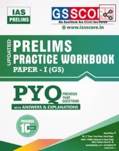 GS Score Workbook Previous 10 Year Practice Questions