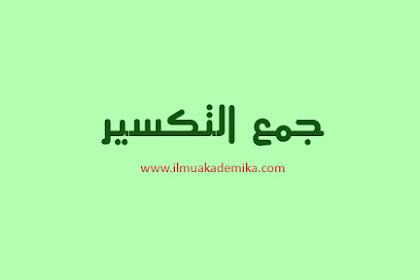 200 Contoh Jamak Taksir dan Mufradnya
