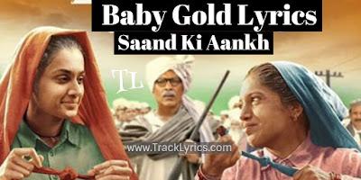 baby-gold-lyrics
