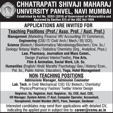 CSMU Navi Mumbai Life Sciences Faculty Jobs 2021