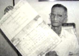 Ali Shah of Terengganu