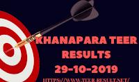 Khanapara Teer Results Today-29-10-2019