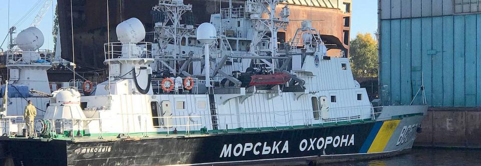 BG57 Миколаїв Морохорони став на доковий ремонт