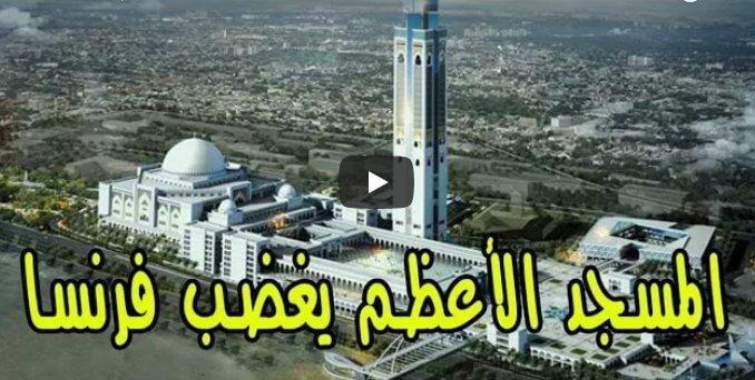 تطهر: قصة قصيرة جدا .. من وحي المسجد الأعظم بقلم المبدع: المختار خالد حميدي