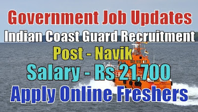 Indian Coast Guard Recruitment 2020