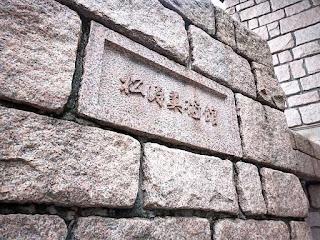 松涛美術館
