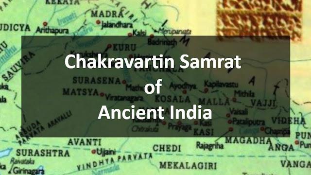 Chakravartin Samrat of Ancient India