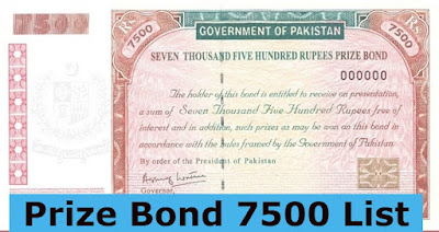 Prize Bond 7500 list