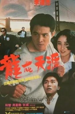 Sinopsis film Dragon Fight (1989)