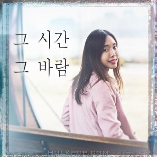Kim Jae Hee – 그시간 그바람 – Single