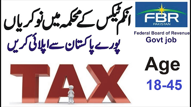 FBR Jobs 2019 Federal Board of Revenue Govt Jobs Apply Online