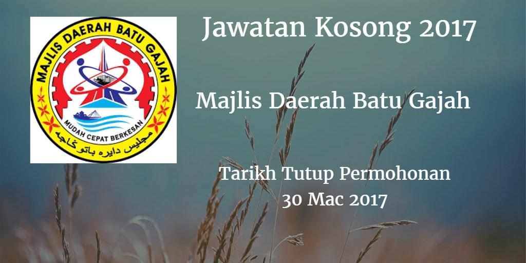 Jawatan Kosong MDBG 30 Mac 2017