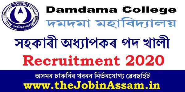Damdama College, Kulhati Recruitment 2020
