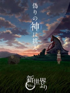 Assistir Shinsekai Yori Online