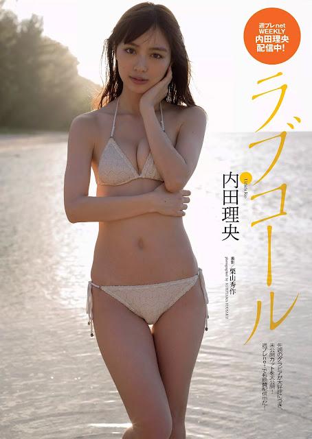 内田理央 Uchida Rio Love Call Images