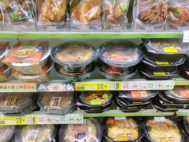 microwave meals 7/11 taipei taiwan