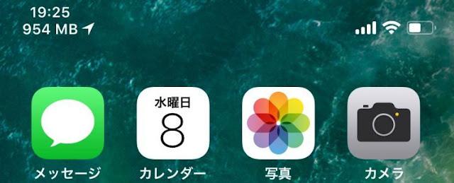 The new tweak adds the RAM indicator to the iPhone X status bar