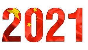 2021 png china